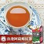 【台灣茶人】期間限定~精選茶品兩斤下殺$1200,多達7款茶品可選擇~