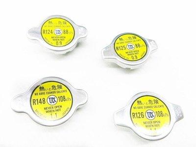 《晶站》 日本製造 水箱蓋  RADIATOR CAP  R148 R124 R125 R126  替換原廠水箱蓋