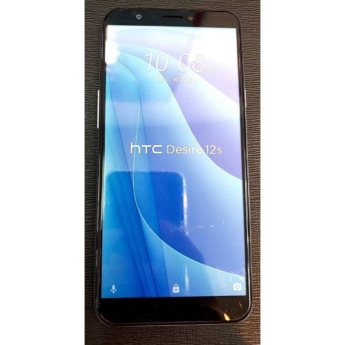 HTC 10/10 EVO/EYES/D19+/D12S/D12/U19E/U12+  展示機/模型機/仿真手機/玩具機