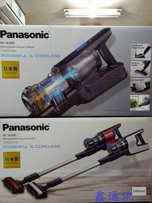 【免卡分期】Panasonic  MC-BJ980 200W 無線直立式吸塵機 可吸塵蹣 日本製送【原廠直立架】