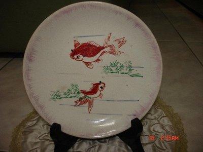 珍藏台灣早年少見的雙金魚型盤子~~~古樸稀少