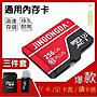記憶卡 128g內存卡手機tf卡高速 sd卡 儲存卡oppo小米vivo華爲通用款 免運
