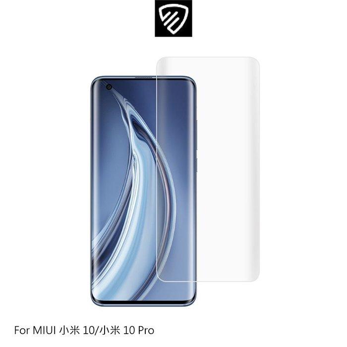 買就送UV燈~強尼拍賣~光學盾 MIUI 小米 10/小米 10 Pro UV 光學全膠鋼化膜