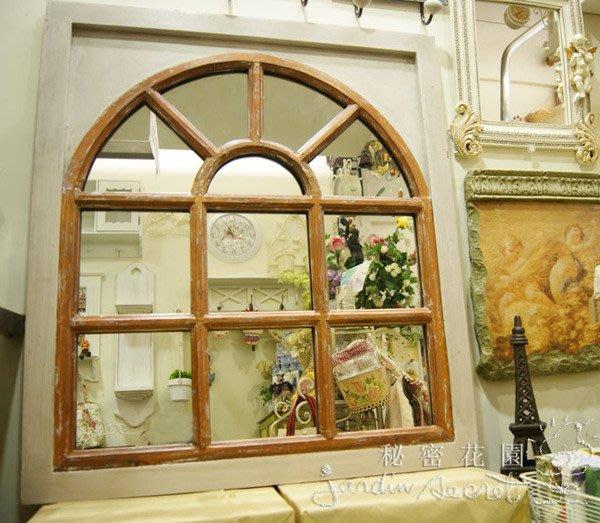 窗鏡--進口古典復古鄉村風仿舊窗鏡/掛鏡/擺飾/裝飾品--秘密花園