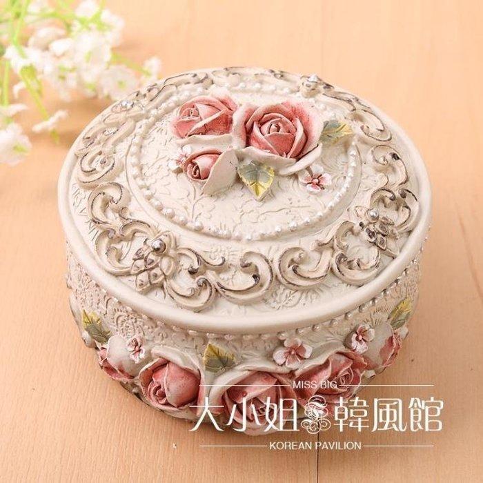 999歐式復古奢華樹脂首飾盒韓式田園公主可愛飾品盒珠寶盒儲物盒擺件-大小姐韓風館