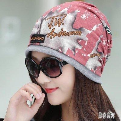產后月子帽 秋冬時尚保暖帽子女套頭帽多用途脖套包頭帽 BF20222