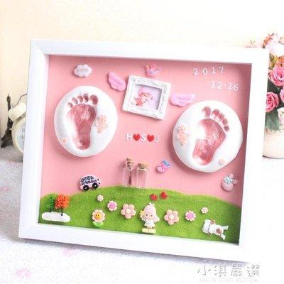 寶寶手足印泥創意胎毛紀念品diy自制新生嬰兒童永久滿月百天禮物