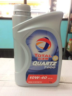 【TOTAL 道達爾】QUARTZ、7000、10W40、合成車用機油、1L/罐【新加坡進口】-單買區
