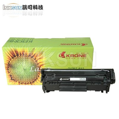 板橋訊可 HP C7115A 環保碳粉匣 適用 LJ 1000/1200/1220/3300/3330/3380