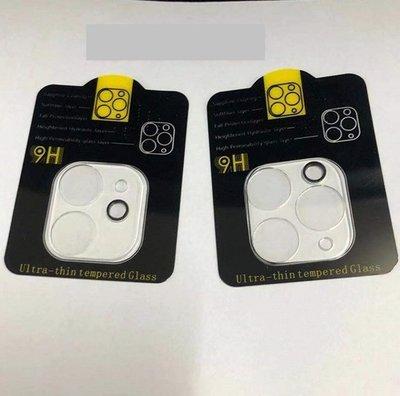 防塵鏡頭玻璃保護貼鏡頭框 2020 ipad pro 11 12.9 全包式鏡頭貼
