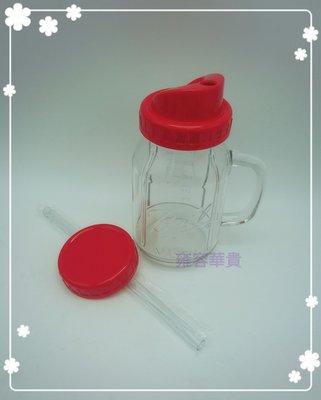 【雍容華貴】現貨!美國Oster 隨鮮瓶-果汁機專用替杯,TRITAN材質,不含塑化劑及雙酚A,紅/黑/白/藍共四色