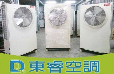 【東睿空調】日立10RT氣冷式冰水機.商用空調工程/規劃施工/維修保養.北中南均有服務據點.可刷卡