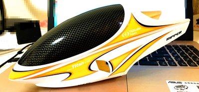 創億RC 雷虎 Thunder Tiger 玻纖機艙罩(黃)- E325小型電直專用 PV6106-L現量特價