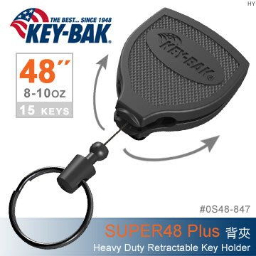 "【EMS軍】美國美國KEY BAK SUPER48 Plus 系列強力負重48""伸縮鑰匙圈 (背夾款) -(公司貨)"