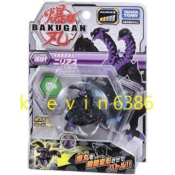 東京都-非戰鬥陀螺-爆丸BP-004 基本爆丸Nillious BLACK 現貨