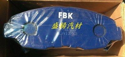 盛揚 本田 HONDA ACCORD K5/K7 美規 前煞車來令片 日本FBK
