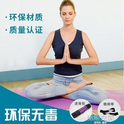 999瑜伽墊初學者加厚10MM防滑健身墊環保無毒瑜伽墊 韓語空間 YTL下單後請備註顏色尺寸