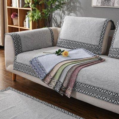 這有你想要的 優惠免運 沙發墊防滑布藝簡約現代客廳通用--初服