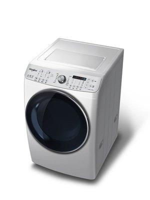 Whirlpool 惠而浦 15公斤 洗脫烘 滾筒 洗衣機 WD15GW $35000