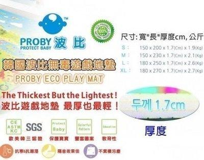 金可愛 - PROBY波比地墊(L) 無毒雙面遊戲地墊 寶寶爬行墊