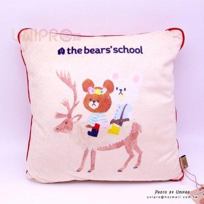 【UNIPRO】小熊學校 bears school 方枕 靠枕 午安枕 抱枕 正版 紅 枕套可拆洗