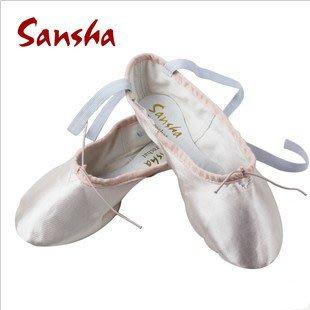 漫舞精靈 法國sansha緞面芭蕾舞鞋 芭蕾軟鞋 亮面緞帶