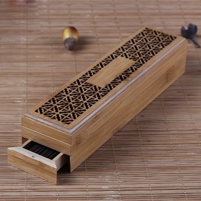 古典居室茶道鏤空香薰爐天然竹制楠竹雙層儲物抽屜線香盒臥香爐