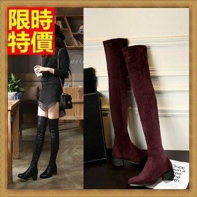 長靴 過膝女靴子-時尚性感瘦腿低跟舒適真皮女馬靴4色71ab39[獨家進口][米蘭精品]