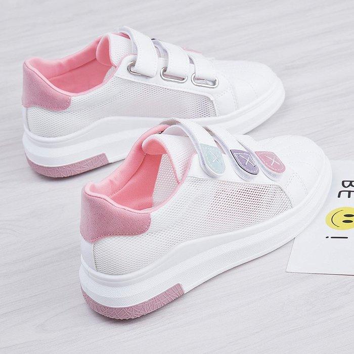 鞋子女 休閒 顯瘦 潮 百搭 網面魔術貼小白鞋女夏季新款百搭韓版透氣板鞋鏤空白鞋子女鞋