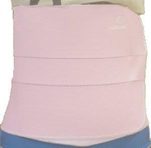 三片式10英吋剖腹束腹帶 (粉紅色)