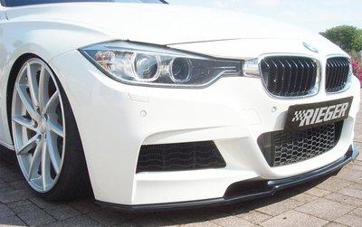 【樂駒】RIEGER BMW F30 F31 LCI splitter 前下擾流 前下巴 素材 需烤漆 外觀 改裝 空力
