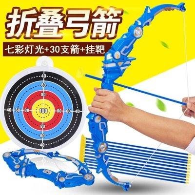 兒童寶寶大弓箭玩具男孩親子射擊折疊傳統戶外運動射擊射箭靶吸盤