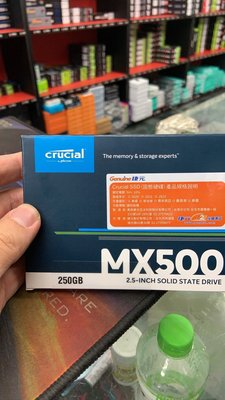 『高雄程傑電腦』PS4 加速套餐 美光MX500 250G SSD + 創見25S3外接盒 魔物獵人世界【250G賣場】