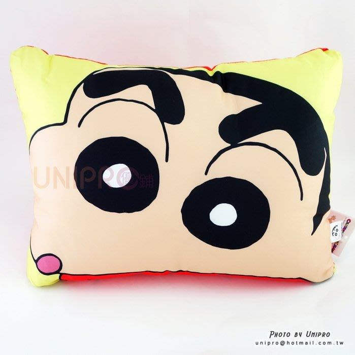【UNIPRO】蠟筆小新 Crayon Shincha 四方枕 大頭圖案 枕頭 靠枕 枕套可拆 禮物