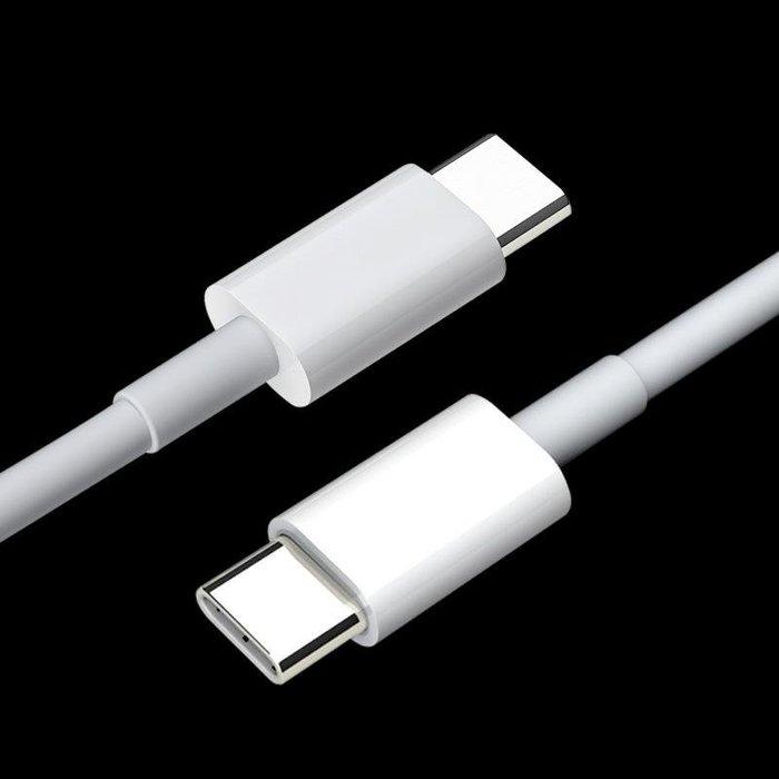 當天發貨 TypeC to TypeC USB-C to USB-C 充電線 傳輸線 數據線 PD快充線 1.5米 EMARK芯片