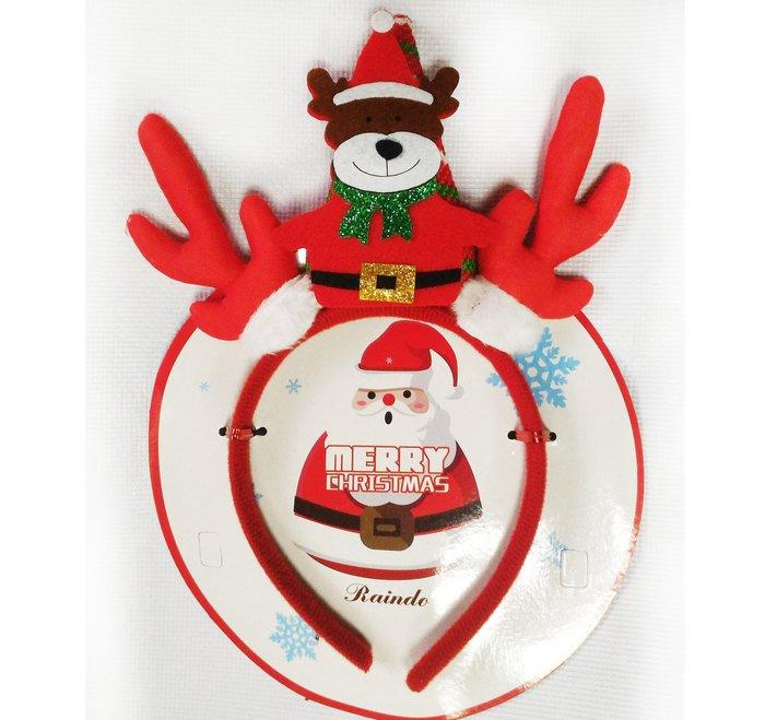 【洋洋小品高質感聖誕鹿角頭飾】桃園中壢平鎮萬聖節聖誕節服裝聖誕飾品聖誕襪聖誕樹聖誕燈聖誕老公公人佈置聖誕帽花環藤