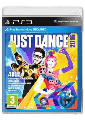 現貨供應中 需要MOVE 控制器【遊戲本舖2號店】PS3 舞力全開 2016 Just Dance 2016 英文版