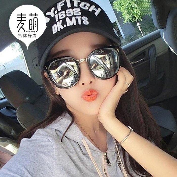 太陽鏡女潮新款圓臉明星款個性韓國墨鏡眼鏡長臉眼睛