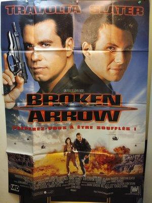 斷箭-Broken Arrow (1996)(摺式)原版法大版海報