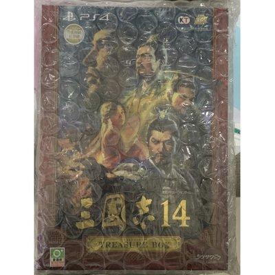 泥鼠※PS4※三國志 14 典藏版 中文版(全新)