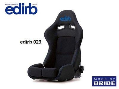 【Power Parts】edirb 023 Reclining Seat 可調賽車椅(藍字)