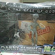 陳仔 Danny Summer 外星人