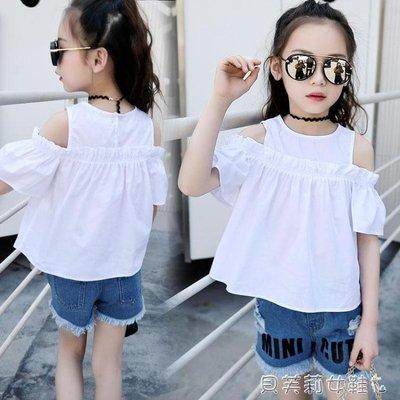 兒童短袖2019新款夏裝洋氣白色露肩體恤 半袖夏季韓版兒童上衣
