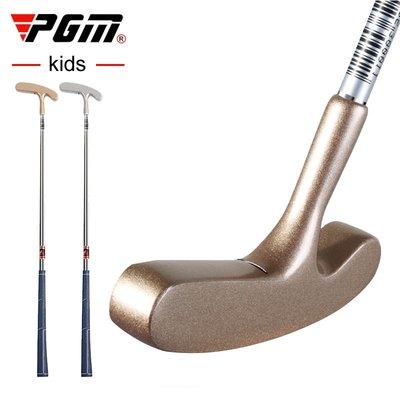 【特價優惠】golf club Golf children's double putter高爾夫兒童雙面推桿