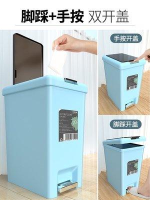 (如意家)垃圾桶家用帶蓋廁所衛生間廚房客廳創意有蓋大號腳踩腳踏式拉圾筒