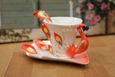(台中 可愛小舖)田園鄉村風白色孔雀造型杯盤組橘色茶杯咖啡杯羽毛造型盤子杯盤組新家入厝生日送禮可愛風格咖啡廳主題餐廳
