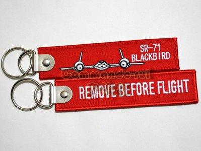 SR-71 黑鳥Blackbird Remove Before Flight飛行前拆除 鑰匙扣