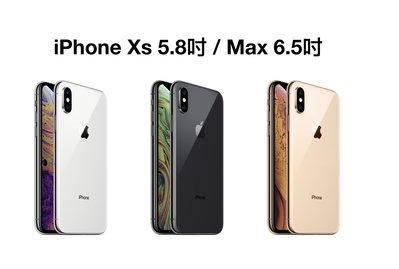 奇機小站:Apple iPhone Xs Max 太空灰 512G 6.5吋 防水防塵 現貨 刷卡分期零利率
