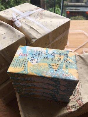{如是觀--- 普洱專櫃} 瀾滄縣 裕嶺一(美商101)2016 千年有機景邁喬木小磚 100g