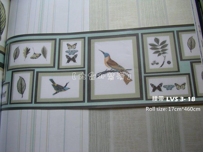【大台北裝潢】LVS3進口平滑面純紙壁紙* 畫框葉子小鳥蝴蝶 搭配腰帶 每支1800元